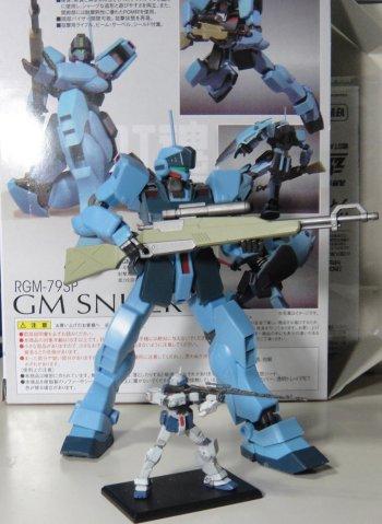 Gim_sniper2