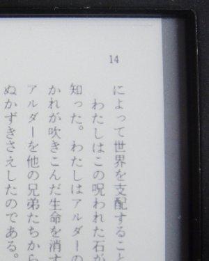 B_pdf