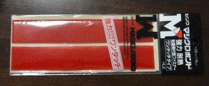 Magictape