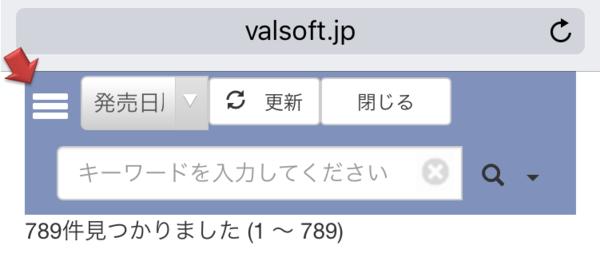 Mypage_menu_2